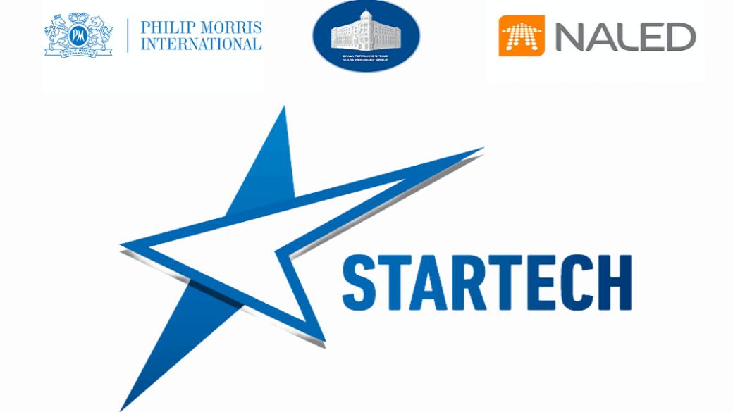 Startech logo ver 1-min